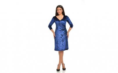 Rochie midi petrecuta, albastra din