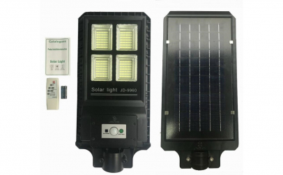 Proiector 60w panou solar