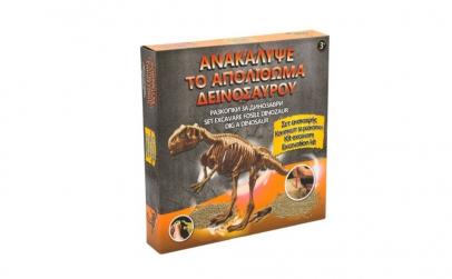 Set descoperire fosile dinozaur