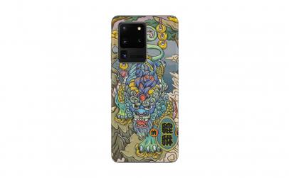 Skin Samsung Galaxy S20 Ultra SuperTOUCH