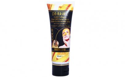 Masca Fata Gold Mask 24K - crema Colagen