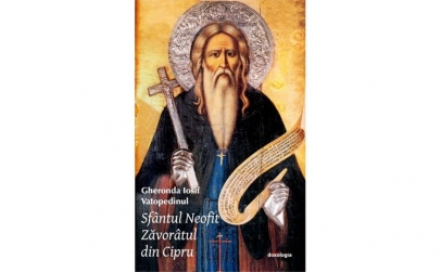Sfântul Neofit Zăvorâtul din Cipru
