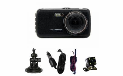 Camera auto 4'' fata-spate