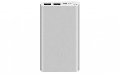 Baterie Externa Xiaomi, Mi Power Bank,