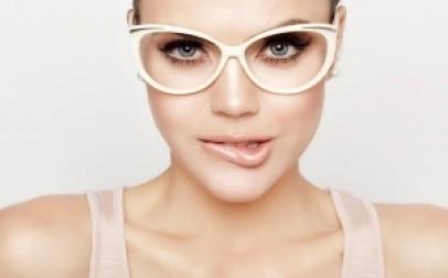Pachet ochelari de vedere