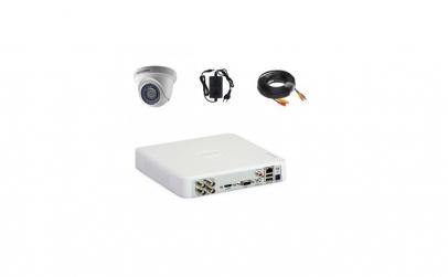 Sistem de supraveghere video complet