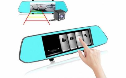 Camera auto FullHD Dubla cu ecran 7inch