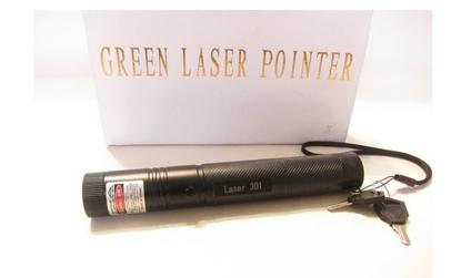 Laser verde200 mw cu incarcator inclus
