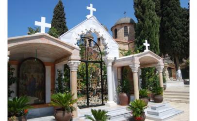 Pe urmele Mantuitorului in Israel