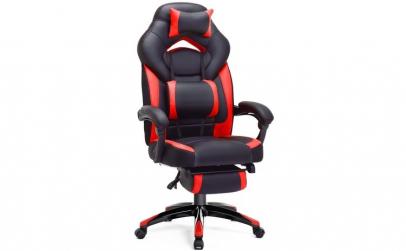 Scaun gaming cu suport pentru picioare