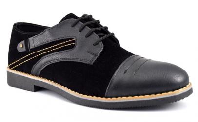 Pantofi Casual Barbatesti Negri cu