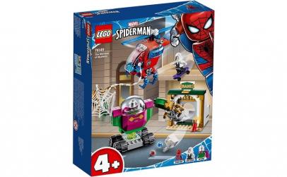 LEGO SUPER HEROES AMENTAREA LUI MYSTERIO