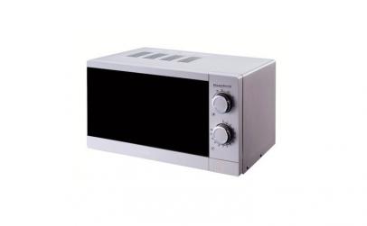 Cuptor cu microunde Hausberg HB8005