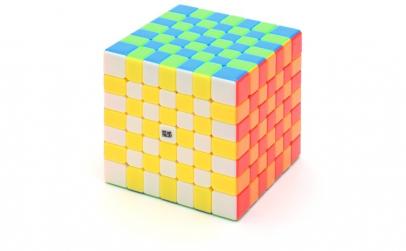 Cub Rubik 7x7x7  Yisheng  Magic Cub