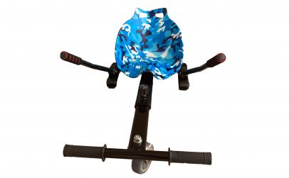 Scaun hoverkart compatibil cu hoverboard