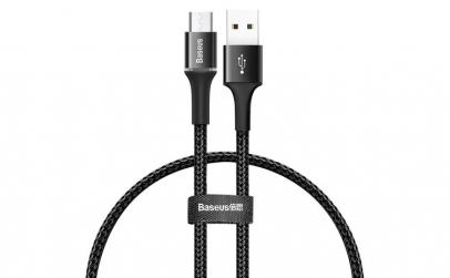 Cablu de date/incarcare Baseus, Halo