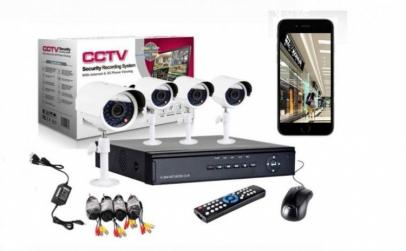 Sistem supraveghere 4 camere CCTV