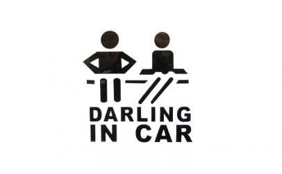 Abtibild DARLING IN CAR  DZ-61 negru