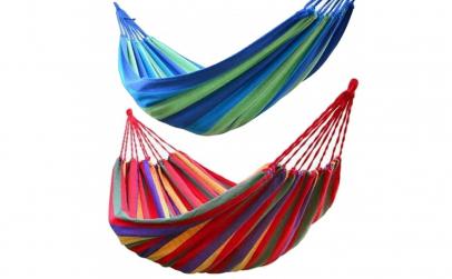 Hamac multicolor, ideal pentru gradina t