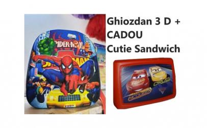 Ghiozdan 3D