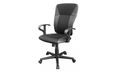 Scaun birou rotativ Grunberg - QZY1159