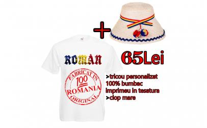 Tricou Fabricat in Romania+ palarie clop