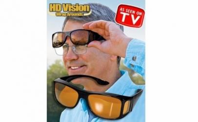 Ochelari HD Vision cu protectie UV auto