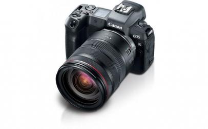 Camera foto Canon DSC EOS R   obiectiv