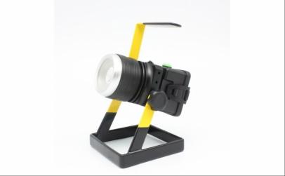 Lampa portabila 30W
