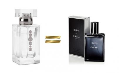 Apa de parfum marca alba  M015 marca