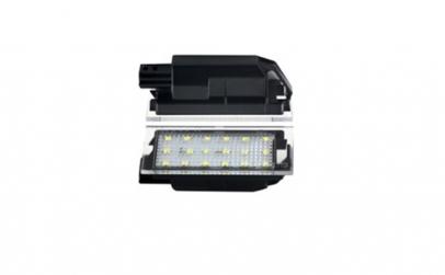Lampa LED numar 71601 compatibila DACIA