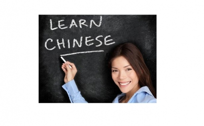 Curs de limba chineza