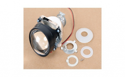 "Lupe Bi-xenon Mini H1 2.5"" ( Pret / Set"