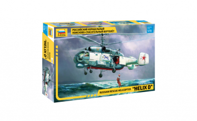 1:72 KA-27 RESCUE HELICOPTER 1:72