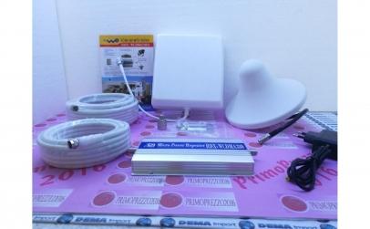 Kit complet amplificator Semnal GSM