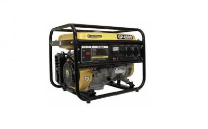 Generator curent electric gp - 6500