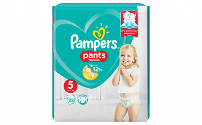 Scutece-chilotel Pampers Active Baby