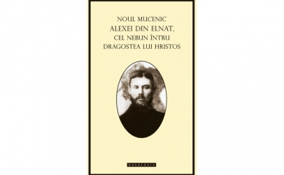 Noul Mucenic Alexei din Elnat cel nebun