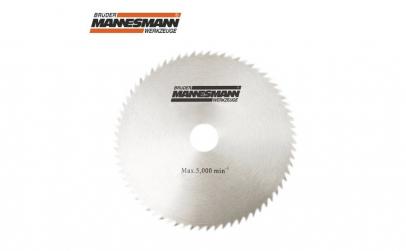 Disc rezerva pentru M 12830   254 x 25