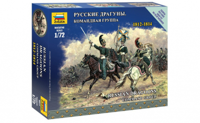 1:72 Russian Dragoon Command Group