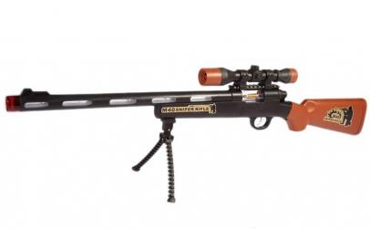 Arma de jucarie -  Mitraliera de lupta