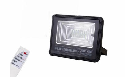 Proiector cu senzor de lumina