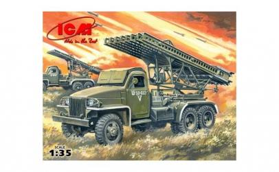 Masina BM-13-16N WWII Soviet Multiple