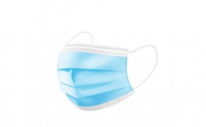 Masca chirurgicala medicala cu elastic