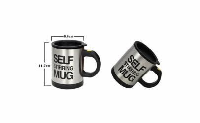 Cana Self Stirring Mug