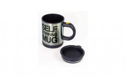 Cana pentru ness Self Stirring Mug