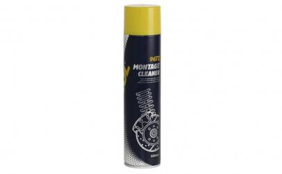 Spray curatat discuri de frana, 600 ml