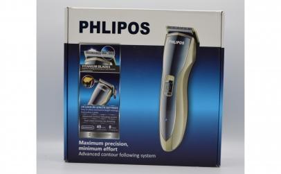 Masina de tuns profesionala Philipos