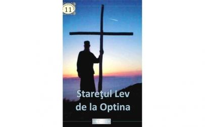 Starețul Lev de la Optina