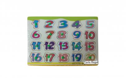 Puzzle incastru din lemn cu cifre